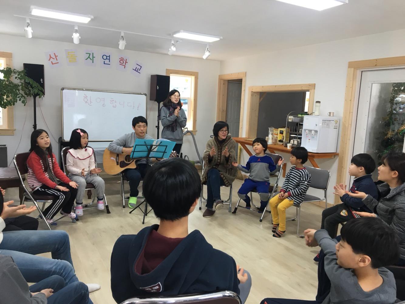 2017년 예비학교