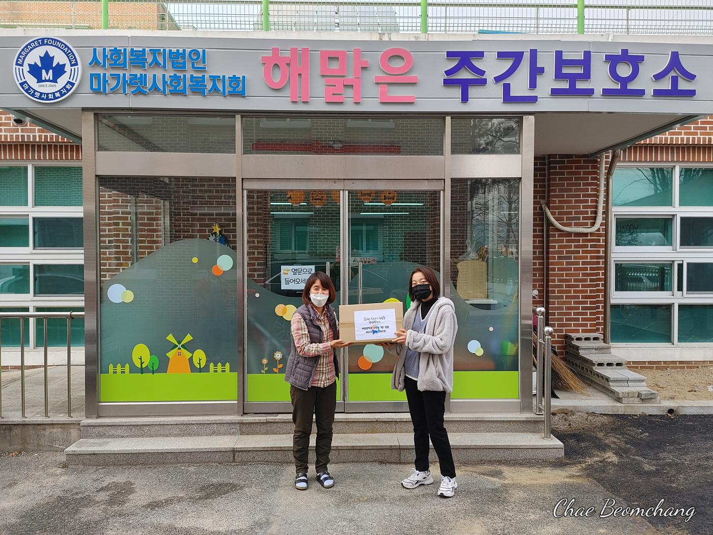 버들중학교 3학년 1반 마스크 200매 후원