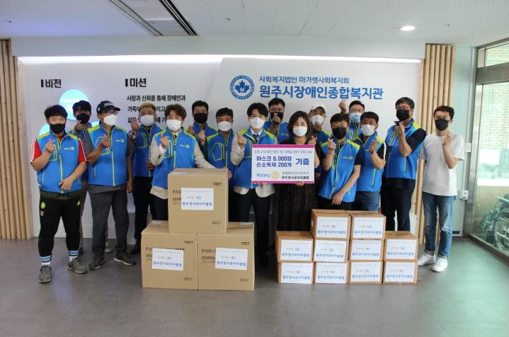 원주영서로타리클럽 후원품 기증
